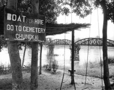 Chungkai War Cemetery  and A view from the riverside, 1964.