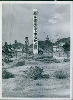 A post with Japanese writings in Japan during the war.