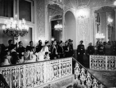 Princess Margaret in a royal gathering, wearing the royal gown with crown,