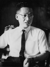 Portrait of Truong Thanh.