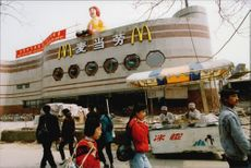 McDonald's restaurant on Wangfujiang business street in central Beijing