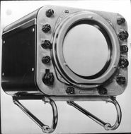 The imaging unit to the new lightweight radar for small vessels.