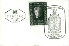 Stamps appear during the 200th anniversary of Mozart