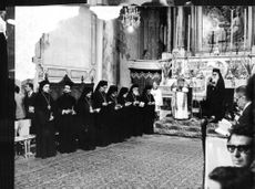 Pope Paul VI standing in church.