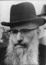 Portrait of Menachem Porosh.