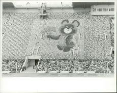 OS in Moscow 1980. From the opening ceremony in Lenin Stadium