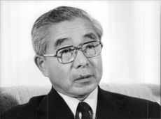 Portrait image of Professor Kenichi Fukui awarded the Nobel Prize in Chemistry in 1981.