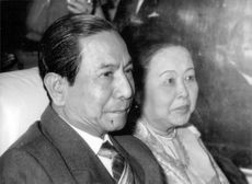 General San Yu with his wife.