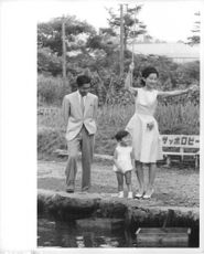 Empress Michiko and Akihito with their daughter.