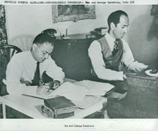 American composer George Gershwin along with Brother Ira