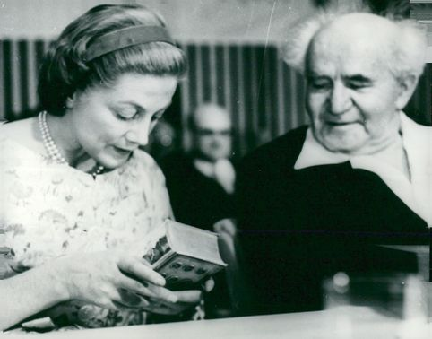 Actress Sarah Churchill together with David Ben-Gurion at the inauguration of the Winston Churchill Hall in Haifa