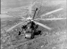 Helicopter of the Sikorsky CH-53E type