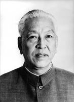 Portrait of Geng Biao.