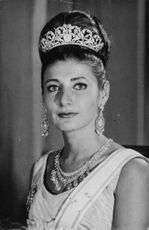 Portrait of Princess Shahnaz of Iran.