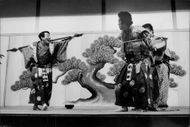 Japanese theater comedy theater group Gion Corner