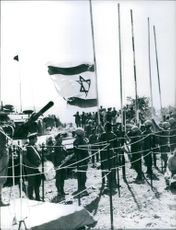 The last ceremonial lowering of the Israeli flag 1974