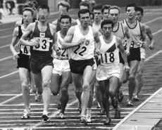 Athletes running during 5,000 Metres Final in Tokyo.