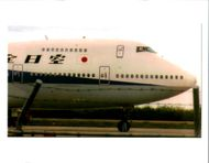 Aircraft Skyjack All Nippon 747 1995: A hijacked, Boeing 747 sits on the tarmac of Hokadate Airport.