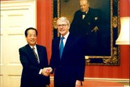 National Lottery: Vice Premier of China Qian Quchen being greeted by Prime minister John Major.