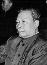 Portrait of Peng Chong.
