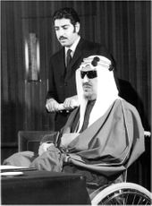 Ex-King Saud of Saudi Arabia hjäpt of his son-Abdurahman al Ghuneim hold a press conference in London