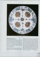 Crockery: Iznik Pottery Dish