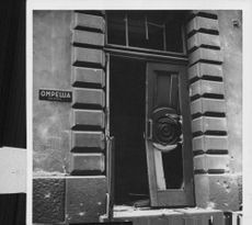The front door of a building owned by a dressmaker have been wrecked in Finland.  - Aug 1941
