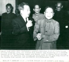 Prince Norodom Sihanouk and Deng Xiaoping at the Beijing Banquet