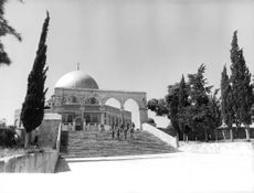 Domed temple in Israel.