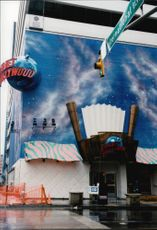 The Planet Hollywood Restaurant.