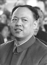 Portrait of Vao wen yuan.
