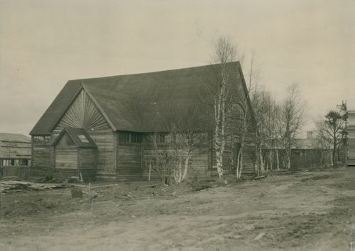 Exhibition 1920. Forest Hall.