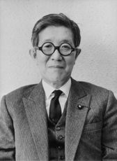 Michita Sakata in a portrait.