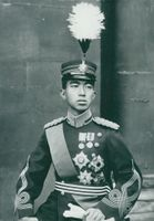 Emperor Hirohito at the time of coronation