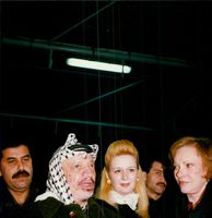 Yassir Arafat and his wife Suha with Rosalynn Carter in Gaza