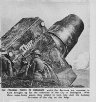 Colossal weapon of Germany during war.