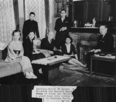 Imperial Family of Japan Emperor Hirohito anf Empress Nagako and their six children. A quiet home life within the Palace in downtown Tokyo.