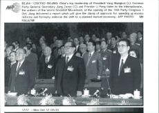 China top leadership of presdent yang shangkun communiparty general secretary jiang zemin.
