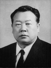 Chang Key Young was deputy Prime Minister and minister of Economic Planning.