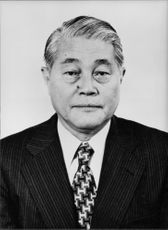 Portrait of Isao Nishina.