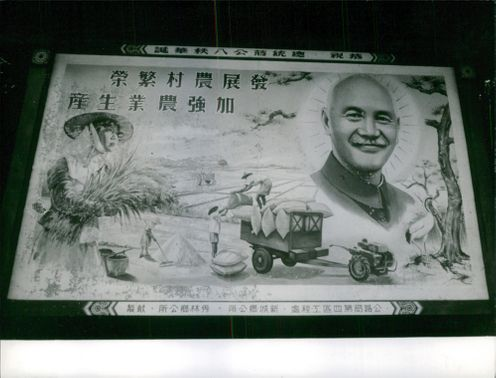 A billboard with a portrait of a man and farmers in Formosa, Taiwan.