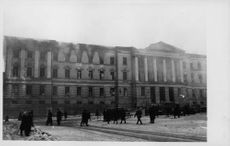 Wrecked university after bombardment during war in Helsinki, Finland.