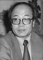 Portrait of Kim Gwang-seok.