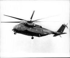 The premier ride with the Sikorsky YCH-53E helicopter.