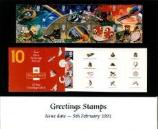 Stamps: British Commonwealth: Greetings Stamps.