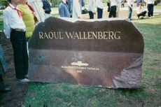 Raoul Wallenberg monument in Budapest opened May 15, 1987.