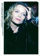 """Michelle Pfeiffer at the premiere of """"Till Gillian on her 37th birthday"""""""