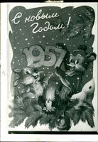 A soviet new year cards.