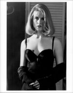 """Nicole Kidman in the movie """"To die for""""."""