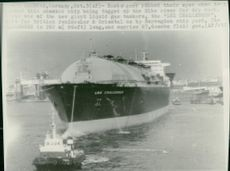 Shipping: Civilian: Tankers - LNS Challenger